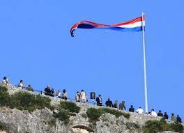 Zastava RH-Kninska