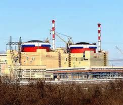 U gradnji ruske nuklearne