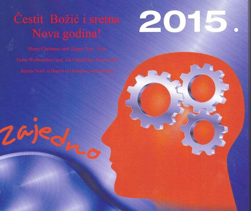 Ideja za čestitku-2015-b